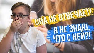 От ДАШИ нет никаких НОВОСТЕЙ !!! Объявляю КАСТИНГ ДЕВУШЕК !!!
