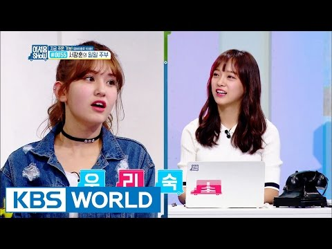 Talents For Sale | 어서옵SHOW  – Ep.4 [ENG/2016.06.08]
