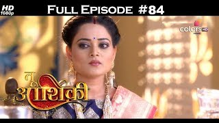Tu Aashiqui - Full Episode 84 - With English Subtitles