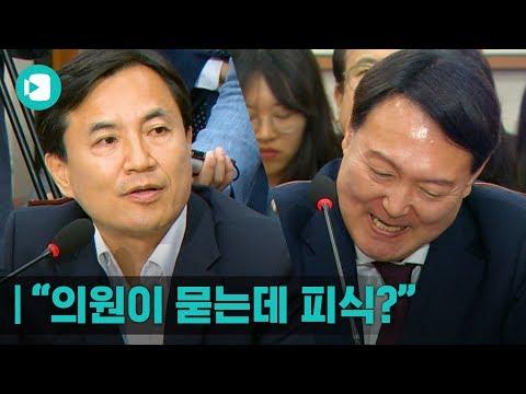 '왜 만났어요!' → '그냥...' →'웃지마세요!'...질의 중 김진태가 버럭한 이유는?/ 비디오머그