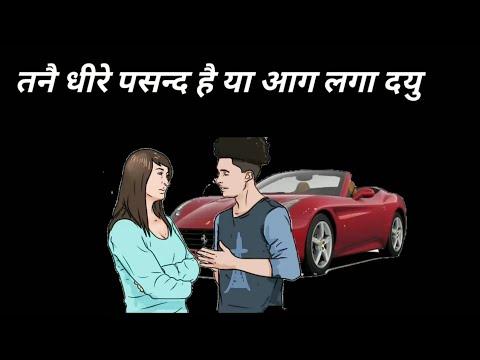 Boom BassMD KD WHATSAPP STATUS... Haryanvi WhatsApp Status 2018 haryanvi