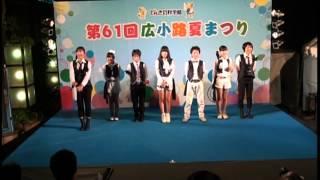三重県志摩ご当地アイドルで2012年8月19日に広小路夏祭りでの出...