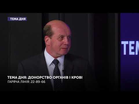 Телеканал UA: Житомир: Донорство органів та крові_Тема Дня 20.03.19