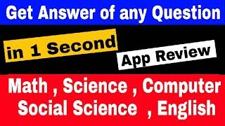 How to find the  answer of  any question! Awesome APP Review in [hindi]