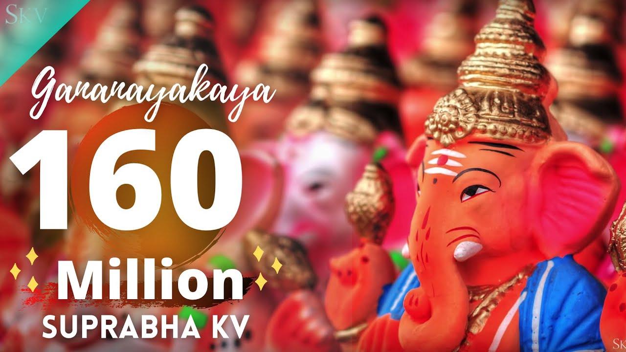 Download Ekadantaya Vakratundaya Gauri Tanaya Dhimi | Full Song with Lyrics | Shankar Mahadevan