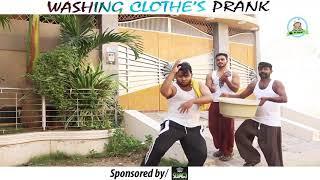 Washing clothes prank by nadir ali 😃😃😃