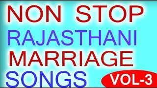 Non Stop Rajasthani Marriage Dj Songs Vol -3 -HD /Enjoy All DJ PARTY Songs