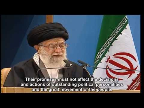 [English Subtitles] Islamic Awakening Conference Speech Ayatullah Ali Khamenei  2013