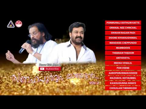 Snehapoorvam Lalettan  | Dasettan Latest Collections | Latest Movie Songs | Evergreen Songs  vol-2