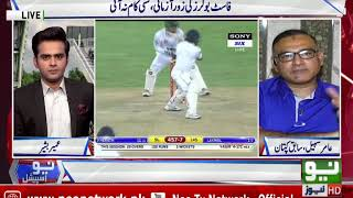 Sri Lanka won the series for winning Pakistan series - Neo News