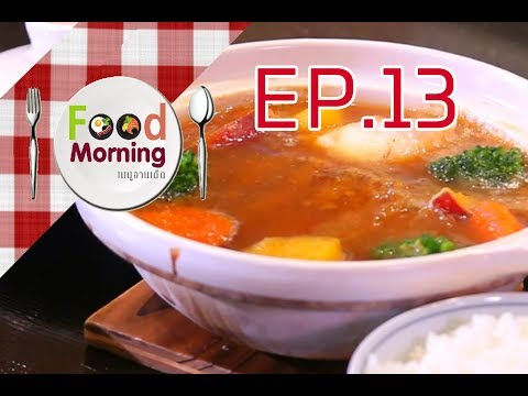Food Morning 2017 EP13 Full Metro on Wireless Hotel Indigo HD