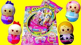 プリキュアオールスターズのCOO'NUTS❤️全14種類開封!HUGっと!プリキュア クーナッツ