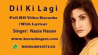 Dil ki lagi kuchh aur bhi Video karaoke with lyrics