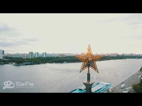 Аэросъёмка - Северный Речной вокзал