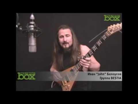 Приёмы скоростной игры на гитаре. Часть 1