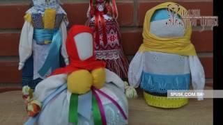 Видео обзор: Авторские куклы - мотанки от Магазина Одной улицы