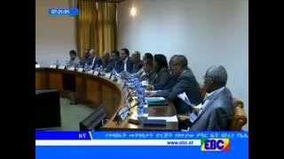 Ethiopia - The Federal Government declared a state of emergency
