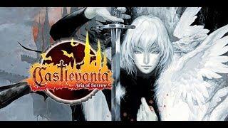 Castlevania: Aria of Sorrow, прохождение, часть 1.