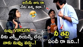 See How Rahul Ramakrishna Walks Out From Interview || Gayatri Guptha || Life Andhra Tv