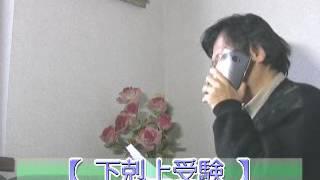「下剋上受験」深田恭子「入浴シーン」衝撃の展開! 「テレビ番組を斬る...