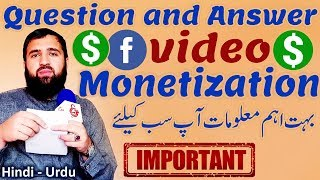 question and answer about facebook video monetization 🔥 Sami bhai || Latest update 2019