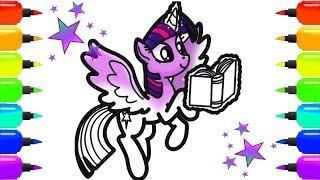 МЛП | Дружба это чудо | Учимся рисовать пони Сумеречная Искорка | MLP Twilight Sparkle