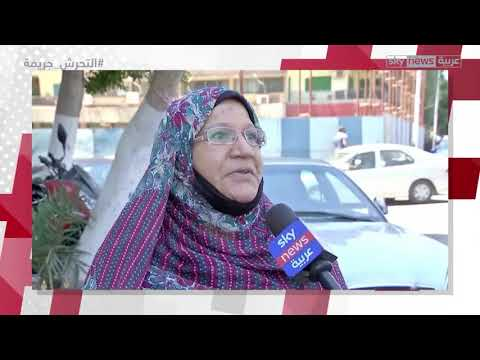 -التحرش الجنسي-.. استمع لرأي الشارع المصري في العقوبة الملائمة للمتحرشين | نقاش تاغ  - نشر قبل 13 ساعة