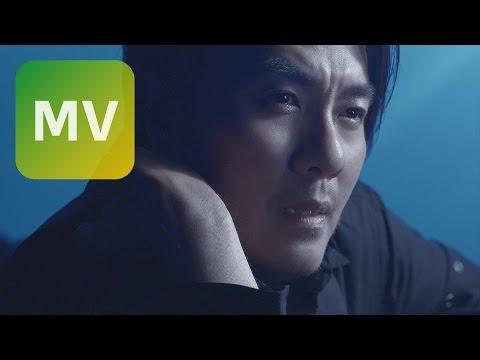 阿杜 A-do《爛好人 Too Good Man》Official MV 【HD】