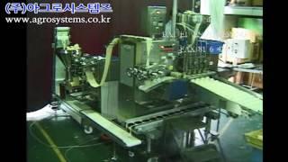 교자성형기 일본식만두(자동화기계/자동생산/만두피생산/성…