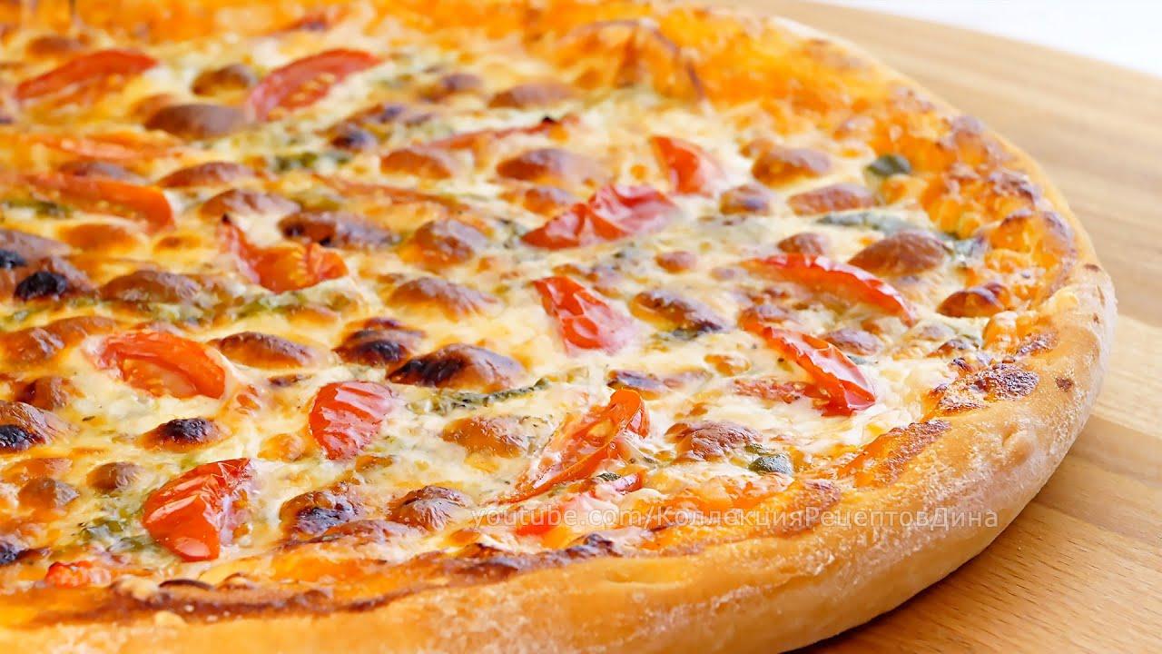 🍕Идеальное тесто для пиццы! Два рецепта вкусной домашней пиццы в духовке!🍕