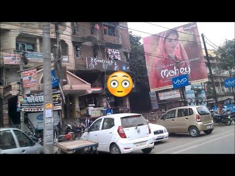 Reality of patna city