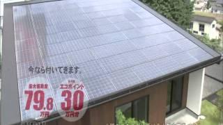 大分県 日出電機 レポーター 森恵 ノースFM http://www.789.fm/ サイマ...