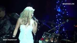 Maira Psilopoulou - BOUZOUKIA LIVE - 2014