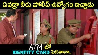 MS Narayana as Police    Nonstop Ultimate Comedy Scenes    2017