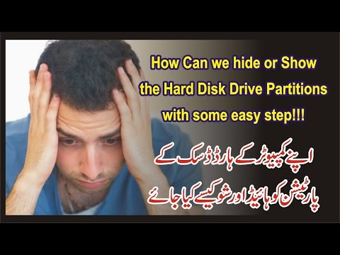 how to show or hide the hard dirive partitions