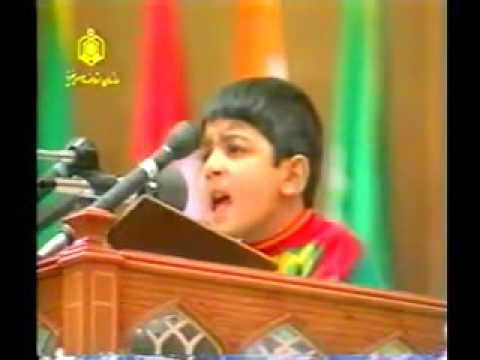 Very Very Beautiful Tilawat by Beautiful Child 1 WMV V9