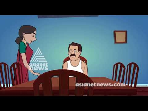 Share your issues with close friends   BMH Body guard 19 April 2018