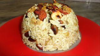Riz aux fruits secs - روز بالفاكية