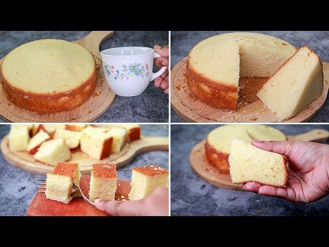 Make Cake With Tea Cup | Vanilla Sponge Cake Recipe Without Oven | Yummy