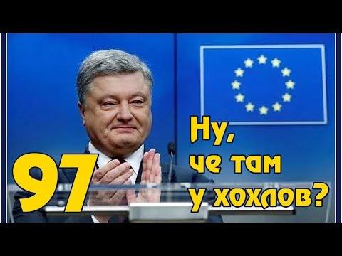 секс знакомством в украине