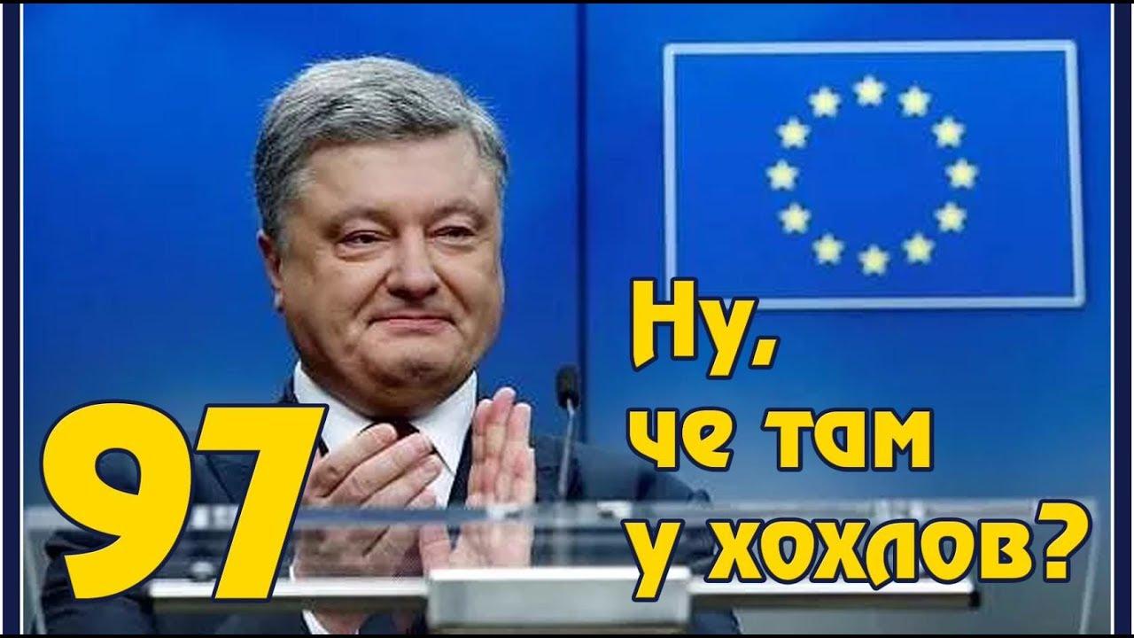 video-seks-v-ukraini
