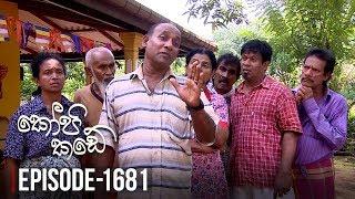 Kopi Kade  | Episode 1681 - (2019-05-19) | ITN Thumbnail