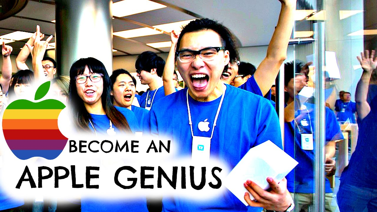 how to be an apple genius
