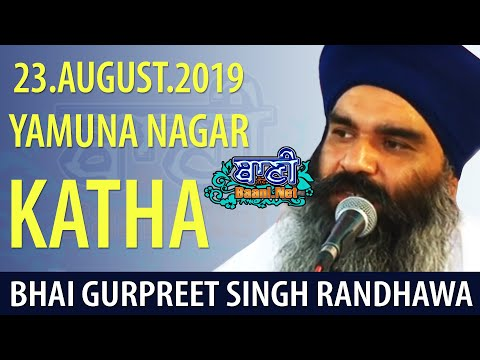 Katha-By-Gaini-Gurpreet-Singh-Randhawa-At-Yamuna-Nagar-Haryana-23-August-2019