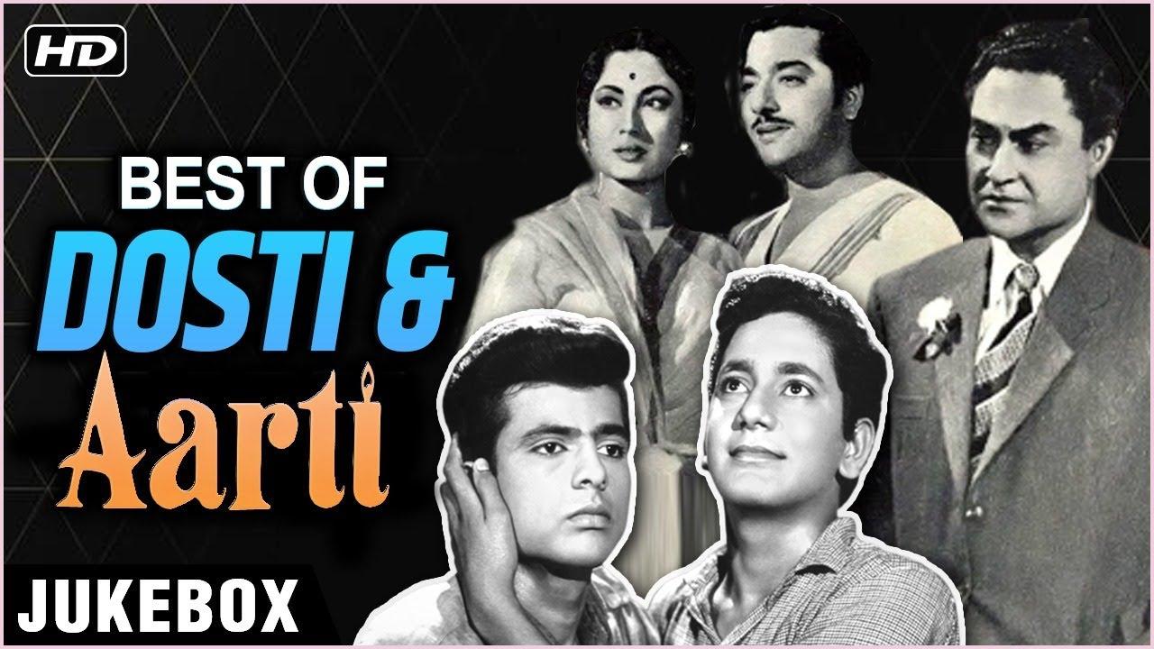Best Of Dosti & Aarti   Black & White Hits   Meri Dosti Mera Pyar   Mohammed Rafi Hits   Jukebox