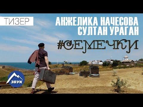 Сборник - Лучшие Хиты Кавказа скачать через торрент