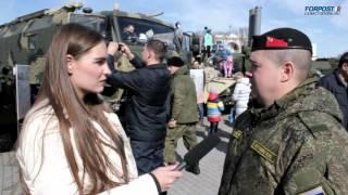 Как в Севастополе День Защитника Отечества отмечали