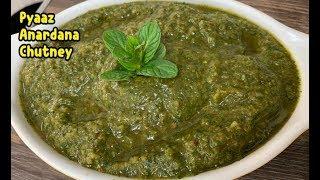 Pyaaz Aur Anardana Chutney Recipe By Yasmin's Cooking