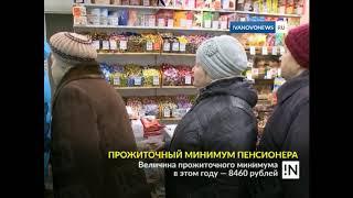 видео Региональный материнский капитал в Иваново и Ивановской области в 2019 году