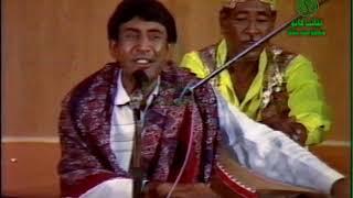 Aalam Sara Ladiya sung by Ustad Mohammad Yousuf 1987